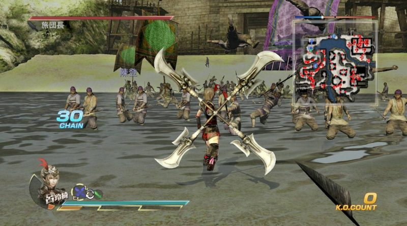 Dynasty Warriors 8 Xtreme Legends Definitive Edition Nintendo Switch