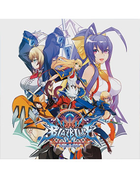 BlazBlue: Centralfiction Special Edition