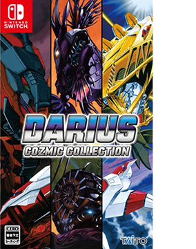 Darius Cozmic Collection (Special Edition) [Limited Edition]
