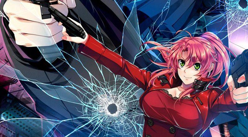 Eve: Rebirth Terror PS Vita PS4