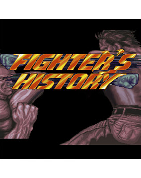 Johnny Turbo's Arcade: Fighter's History