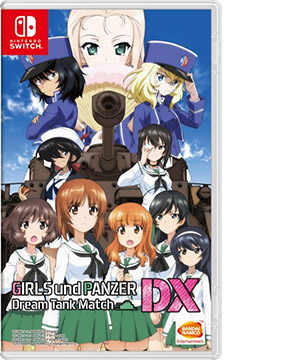 Girls und Panzer: Dream Tank Match DX (Multi-Language)