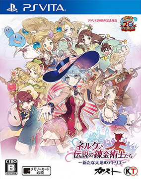 Nelke and the Legendary Alchemists: Atelier of a New Land (Premium Box) [Limited Edition]