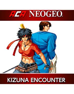 ACA NeoGeo Kizuna Encounter