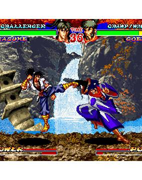 ACA NeoGeo Ninja Master's