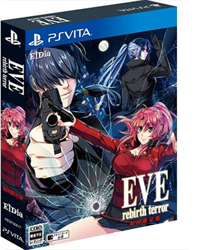 Eve: Rebirth Terror [Limited Edition]