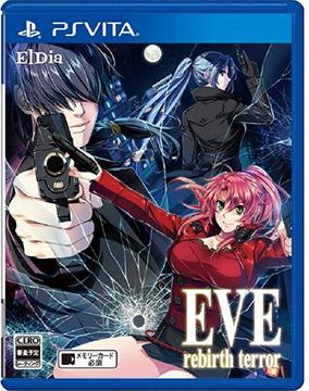 Eve: Rebirth Terror