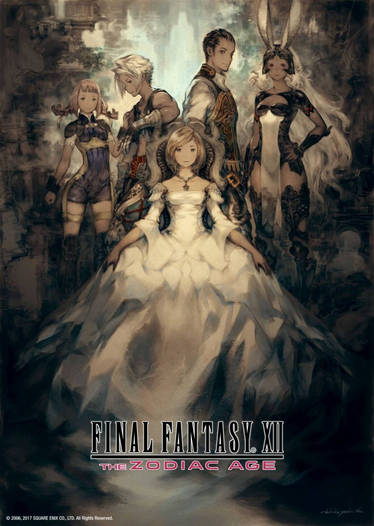 Final Fantasy X | X-2 HD Remaster & Final Fantasy XII: The Zodiac Age Nintendo Switch