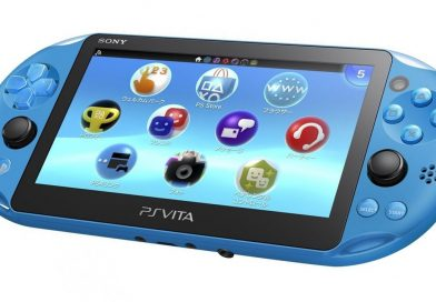 PS Vita Production Coming Soon To An End