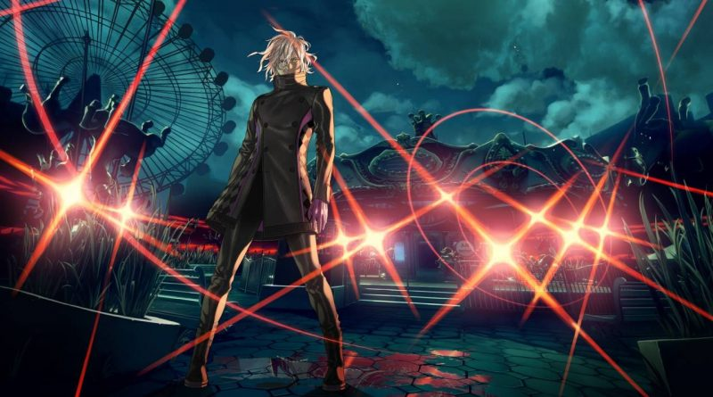 AI: The Somnium Files Nintendo Switch PS4