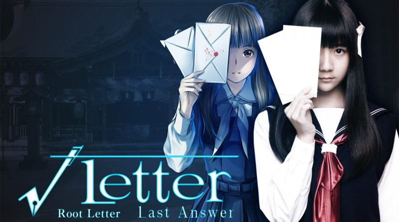 Root Letter: Last Answer Switch PS4