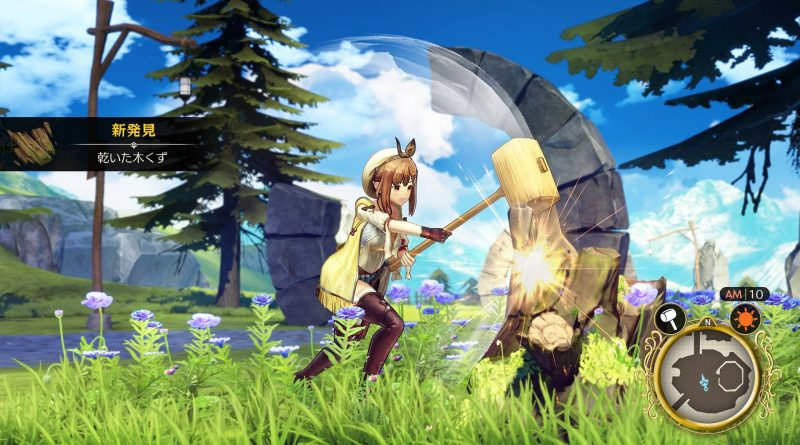 Atelier Ryza: Ever Darkness & the Secret Hideout Nintendo Switch