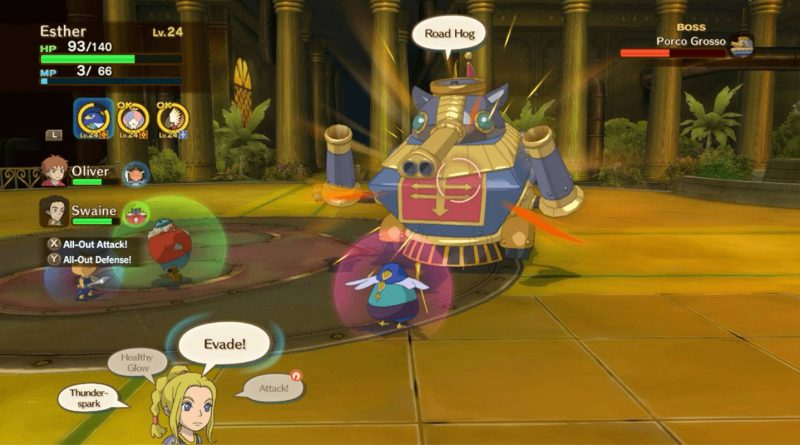Ni no Kuni: Wrath of the White Witch Nintendo Switch
