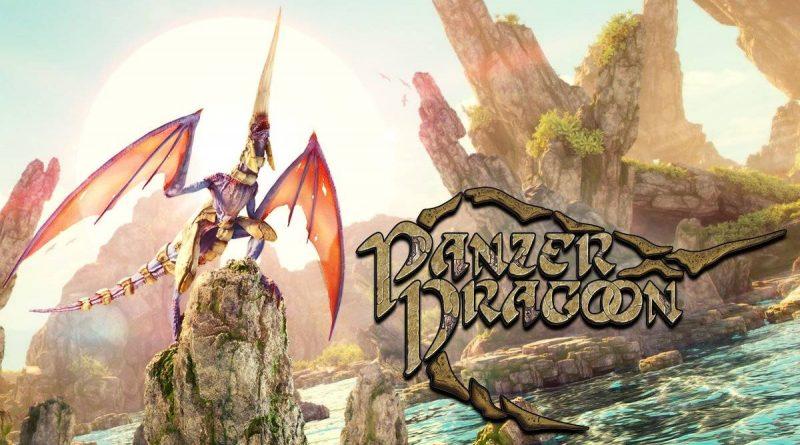 Panzer Dragoon Nintendo Switch