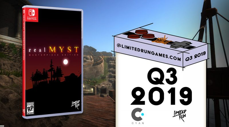 realMyst: Masterpiece Edition Nintendo Switch