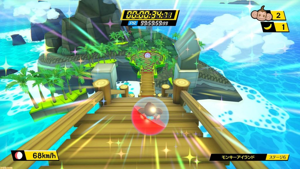 Super Monkey Ball: Banana Blitz Remake Nintendo Switch