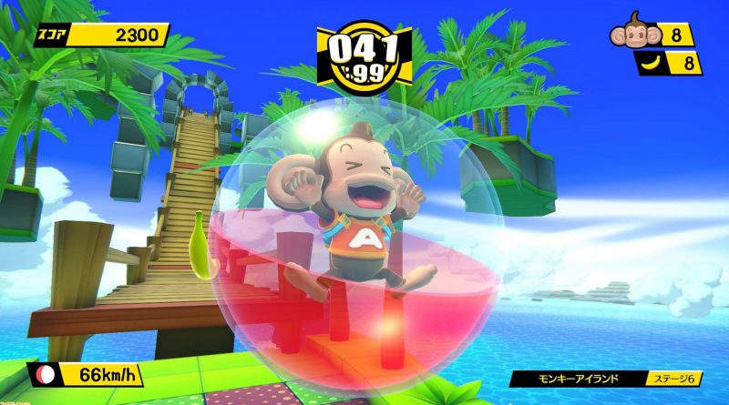 Super Monkey Ball: Banana Blitz HD | Handheld Players
