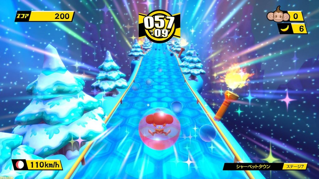 Super Monkey Ball: Banana Blitz Remake Nintendo Switch