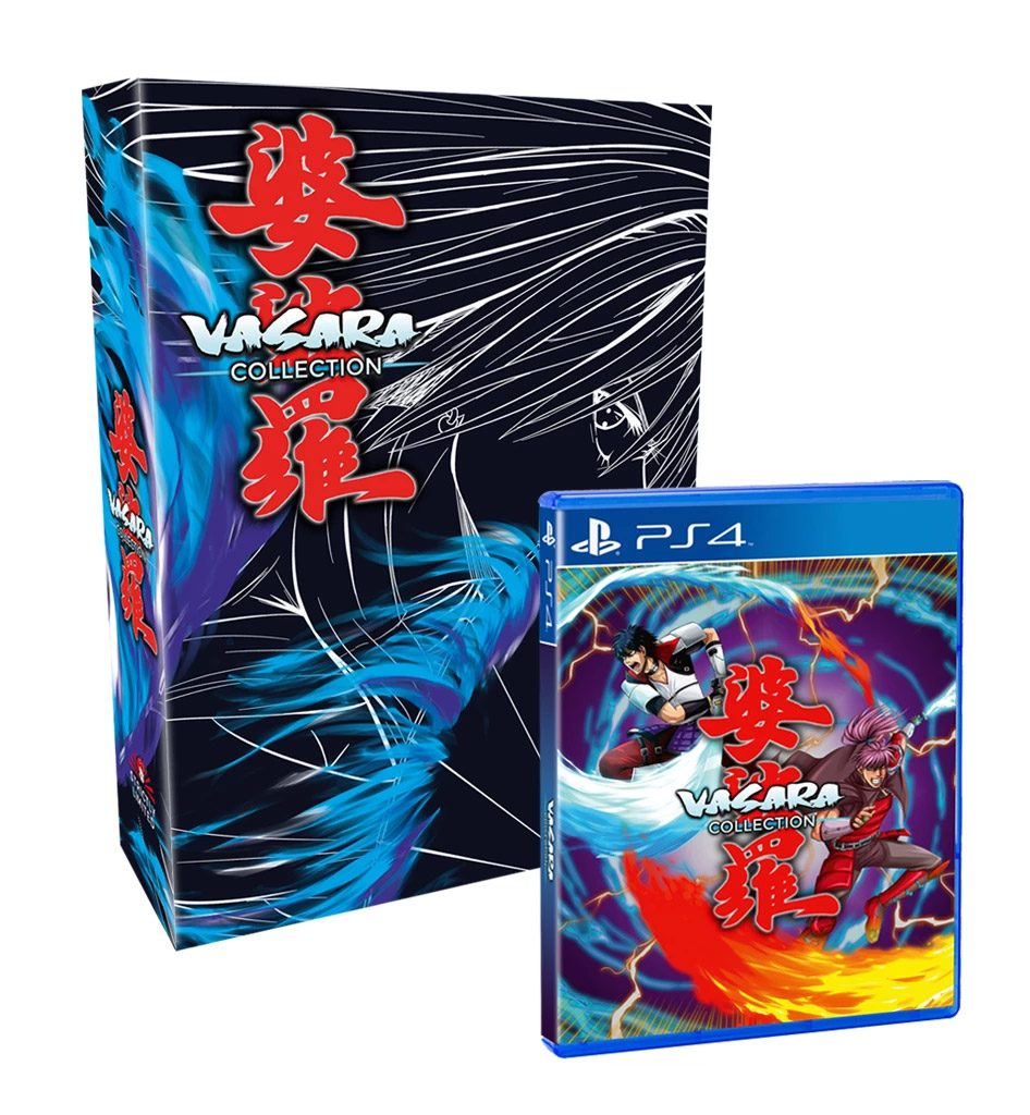 Vasara Collection Collector's Edition PS4