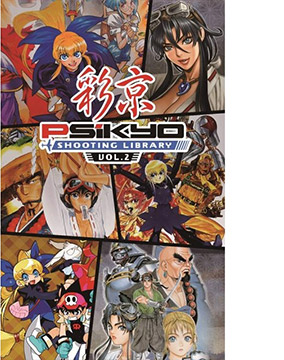 Psikyo Shooting Library Vol. 2 (Multi-Language)
