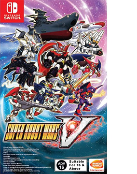 Super Robot Wars V (Multi-Language)