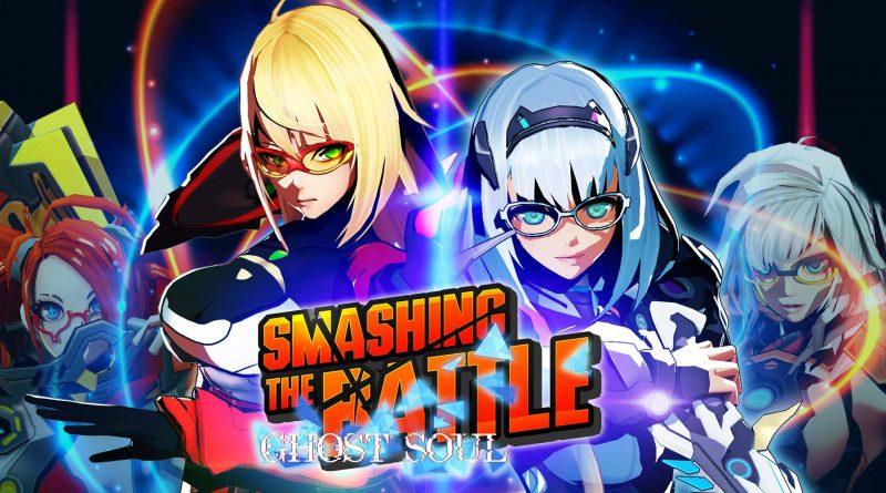 Smashing The Battle Ghost Soul Nintendo Switch